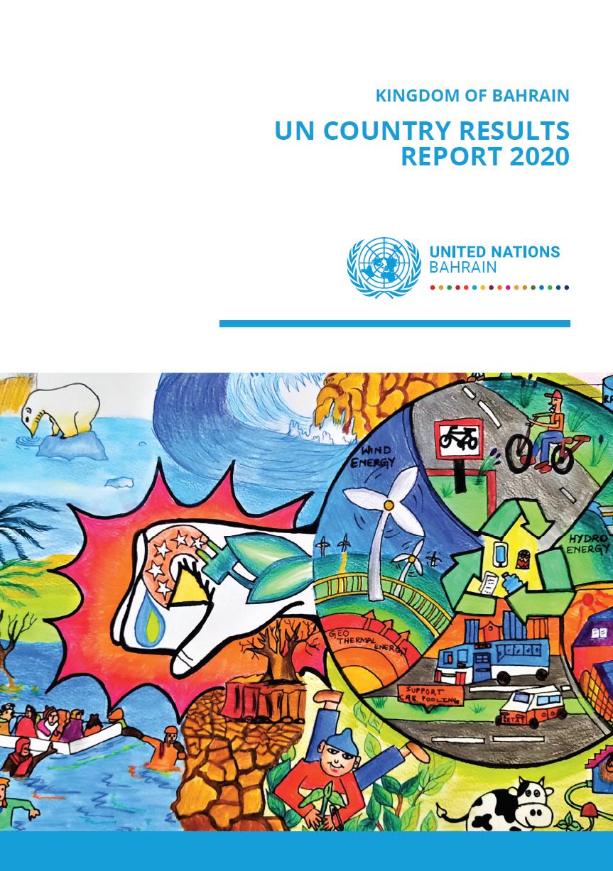 تقرير النتائج القطرية للأمم المتحدة لعام 2020