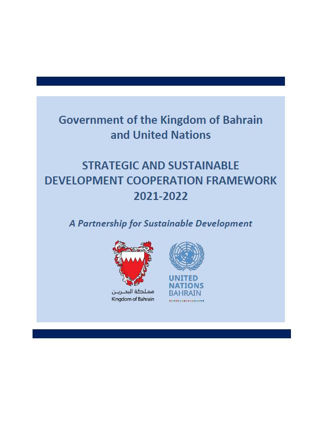 Strategic and Sustainable Development Cooperation Framework (2021-2022)