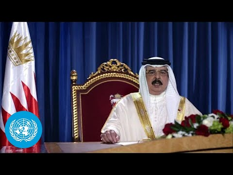 His Majesty King Hamad addresses General Debate, 75th Session
